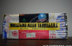 whistling_moon_travellers_01